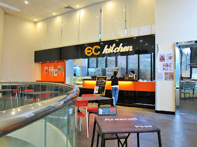 新店速遞:EC Kitchen - 想不到是您~