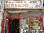 ΜΑΧΑΙΡΟΠΟΙΕΙΟ & ΤΡΟΧΕΙΟ
