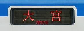 東武野田線 大宮行き 60000系側面