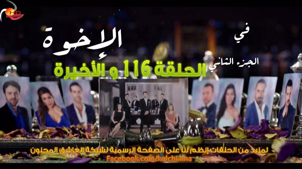http://www.newsartturkeyar.com/2014/11/116-hd.html