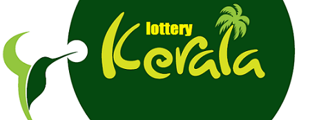 Kerala Lottery Result Today: POURNAMI (RN-283) 16.04.2017 SUNDAY