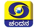 DD Chandana Kannada TV Channel Available on DD Free Dish DTH