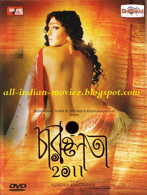 Charulata (2011) Bangla Adult Movie 720P DvDRip 5.1Ch 1.3GB Mediafire ...