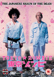 Baixe imagem de Tokyo Zombie (Legendado) sem Torrent