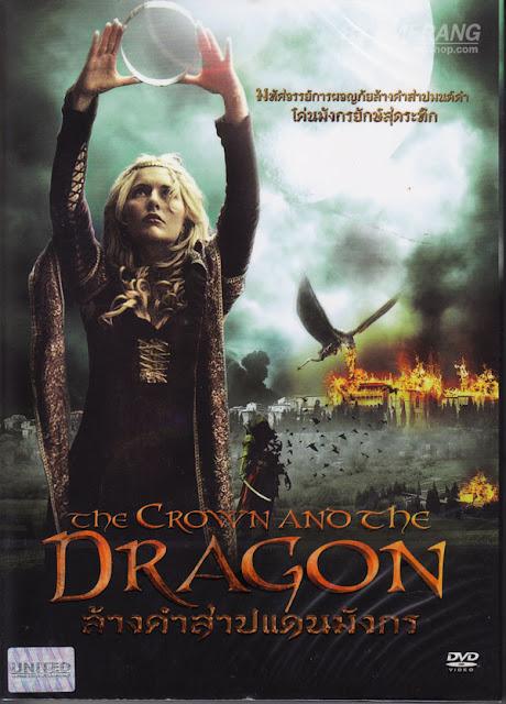 โหลดหนัง โหลดหนังฟรี The Crown And The Dragon ล้างคำสาปแดนมังกร ที่ moviex2.blogspot.com