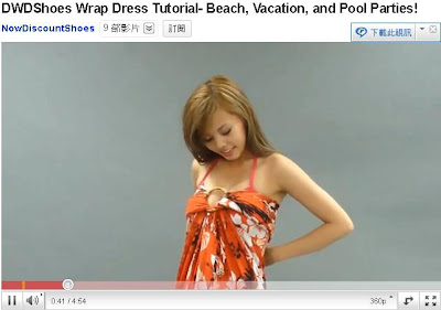 比基尼辣妹用一塊布圍成連身裙的方法