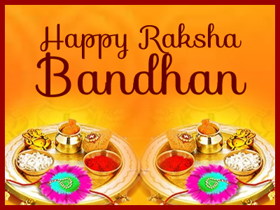 Raksha bandhan SMS Message Wishes