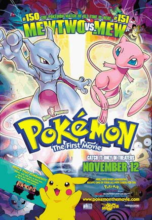 Pokemon Movie 1: Pokémon The First Movie 1999