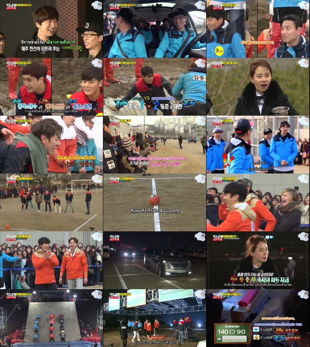 Runningman Sub Thai EP236