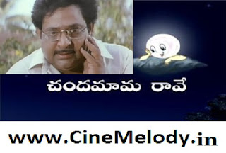 Chandamama Raave Telugu Mp3 Songs Free  Download  1987