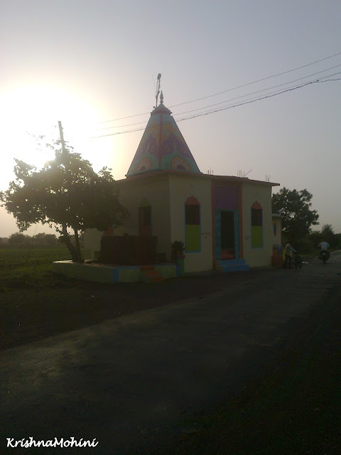 Image: Devi Maa Temple