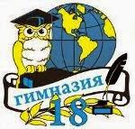Наша гимназия