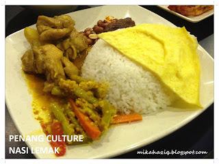 halal food century square
