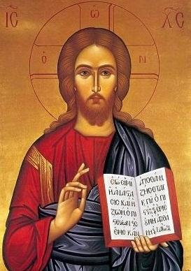 Ο ΚΥΡΙΟΣ ΗΜΩΝ ΙΗΣΟΥΣ ΧΡΙΣΤΟΣ