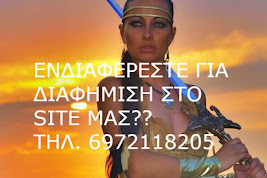 oimonomaxoi.blogspot.gr