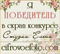 Пасхальная открыточка