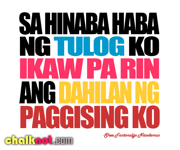 Cute Love Quotes For Her Tagalog : Sweet Tagalog Love Quotes. QuotesGram