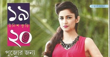 bengali photography books pdf free download