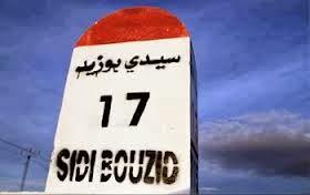Sidi Bouzid - Les familles des 24 martyrs honorées
