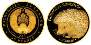 Hedgehogs coins