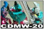 海魔兵団強化装備 CDMW-20