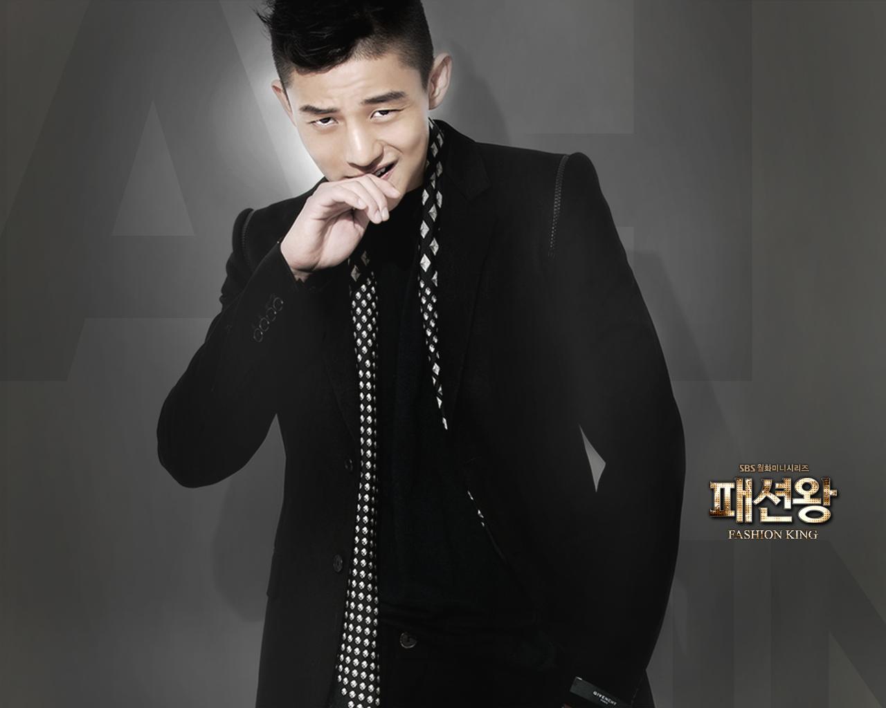 Pendapat yoo ah in tentang fashion king