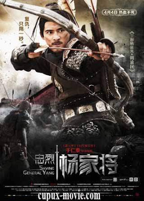 Saving General Yang (2013) BluRay 720p www.cupux-movie.com