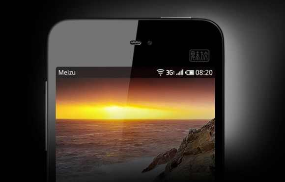 Meizu: The Chinese Iphone Competitor