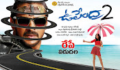 Upendra 2 Movie Wallpapers-thumbnail-2