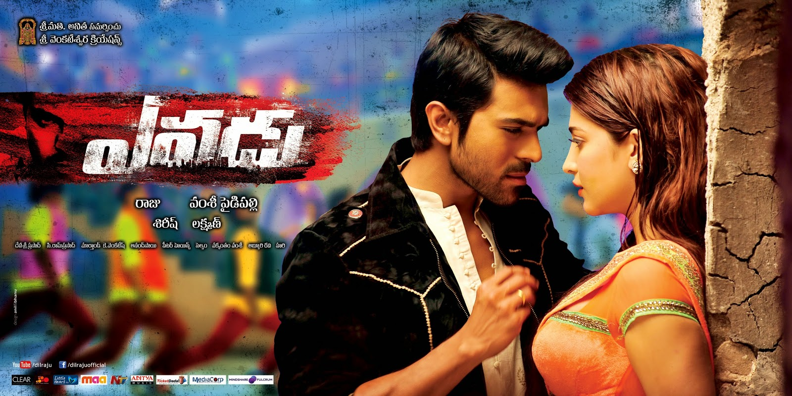 Yevadu 2014 Telugu Full Movie Blyray Watch Online
