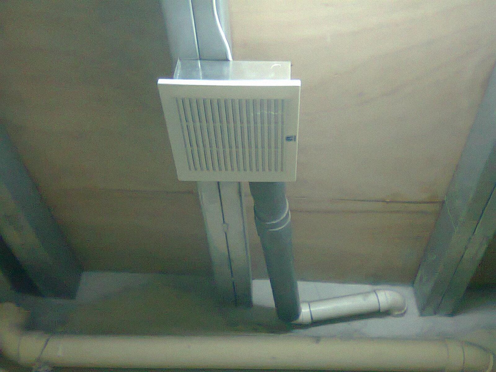 Seged extractor de olores en sanitario - Extractor de olores para bano ...
