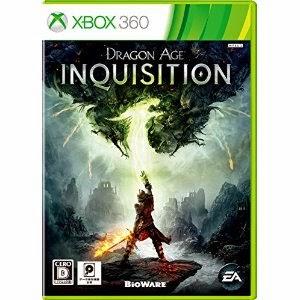 [Xbox360] Dragon Age: Inquisition [ワールドサッカー ウイニングイレブン2015 ] (JPN) ISO Download