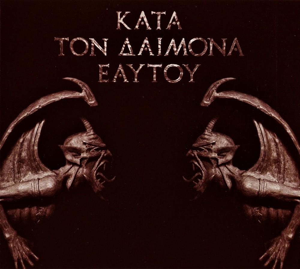 sinta a escuridão metal blog rotting christ Κata Τon daimona