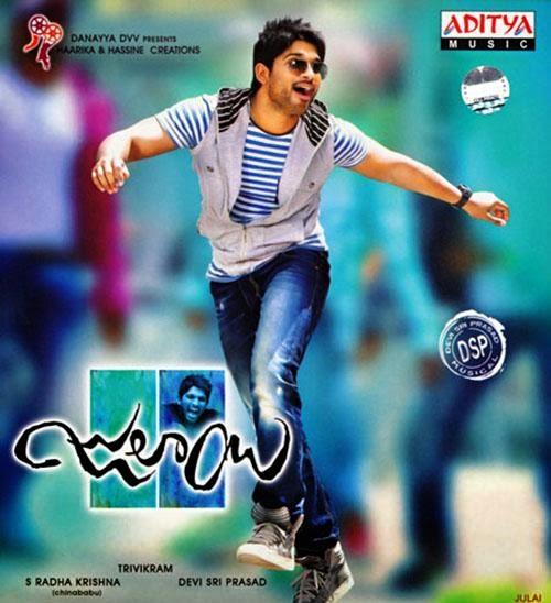 Julai Telugu Songs