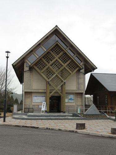 Chiune Sugihara Memorial Museum