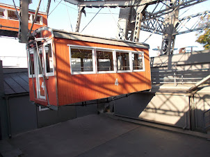 """One of the 15 Gondola's of the """"Vienna Giant Wheel""""."""