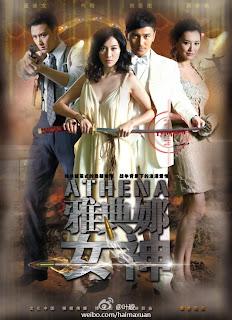Nữ Thần Athena - Athena Goddess