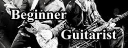 Tutorial Gitar Untuk Pemula Sampai Professional