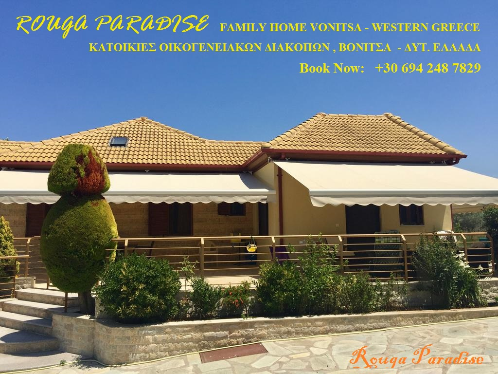 Rouga Paradise, Family Villas, Vonitsa, Greece