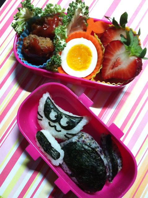 Ninja Cat Bento, 忍者キャット弁当