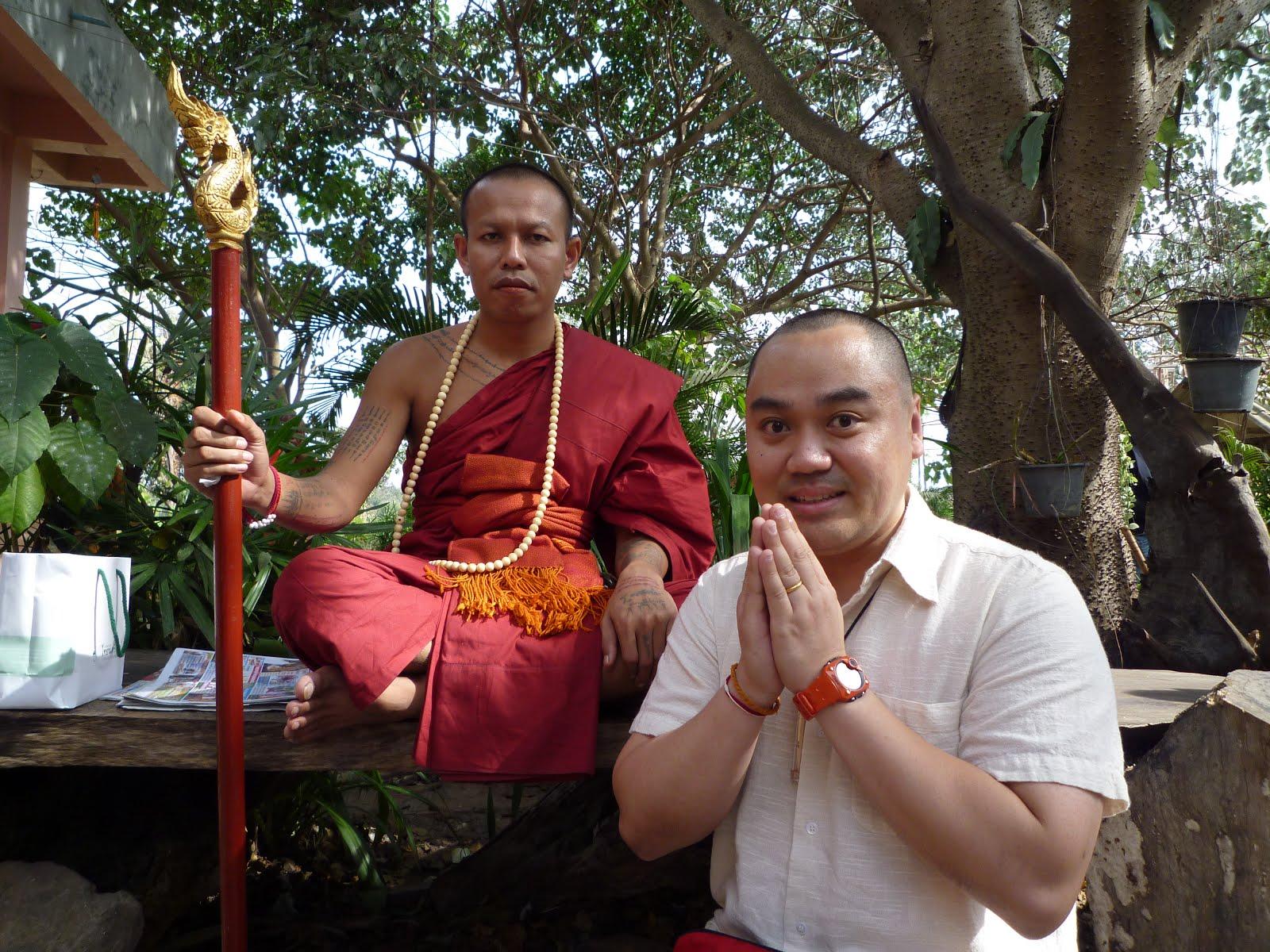 LP Nien Wat Bang Kaset Tung Settee