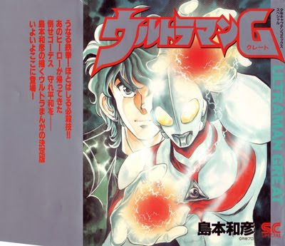 [Manga] Ultraman GREAT
