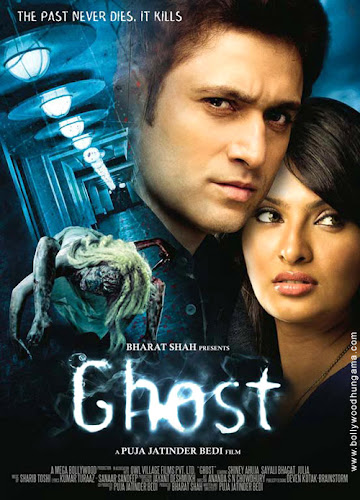 Ghost (2012) Movie Poster