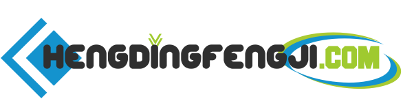 hengdingfengji.com