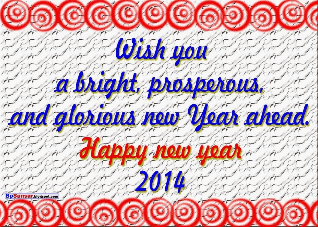 New Year 2014 Greetings eCards Free Download: New Year Greeting ...