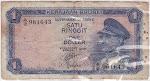 Brunei 1 Ringgit 1967 @RM50