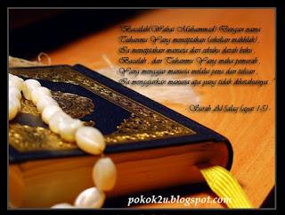 Khatam Al-Quran 30 Juzuk