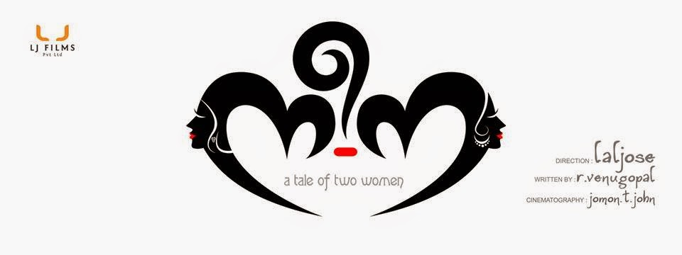 Neena directed by Lal Jose