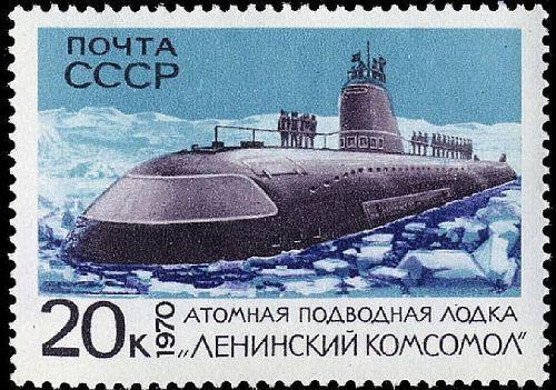 Perangko Leninsky Komsomol