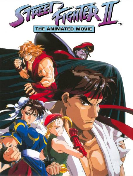 Street Fighter II - O Filme Download